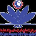 El-Beyan Araştırma ve Planlama Merkezi