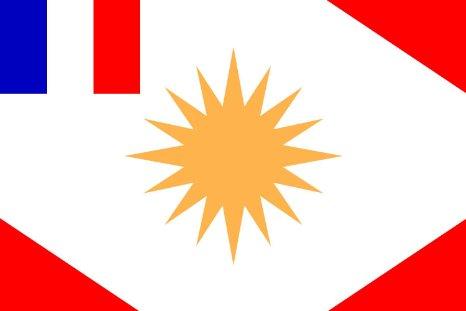 علم الدولة العلوية أثناء الانتداب الفرنسي 1920