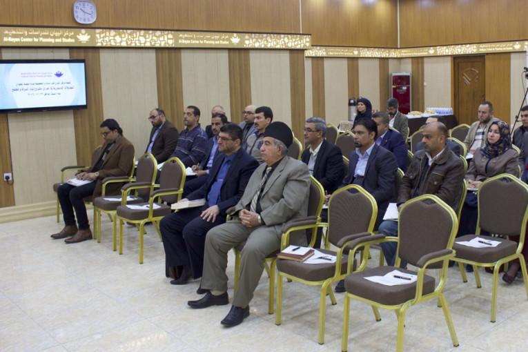 ندوة علمية: التعديلات الدستورية في العراق مشروع بناء الدولة والمجتمع