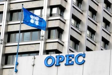 أوبك تتوصل إلى اتفاق لخفض إنتاج النفط