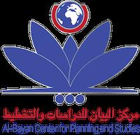 مركز البيان للدراسات والتخطيط