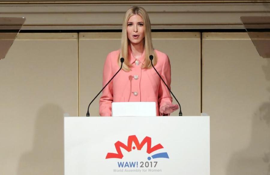 إيفانكا ترامب في الجمعية العالمية للمرأة، تشرين الثاني 2017، بول/رويترز.