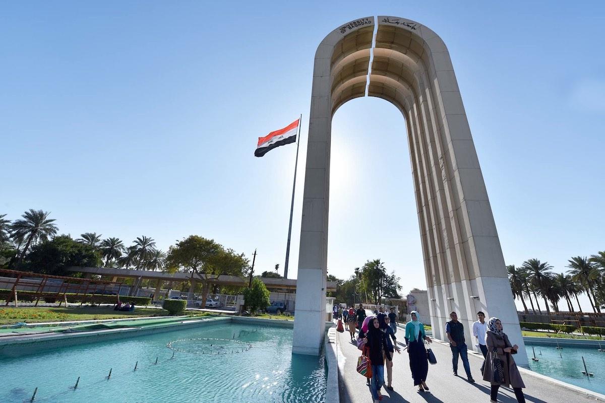 إنتاج المعرفة واستهلاكها في الجامعات العراقية | البيان