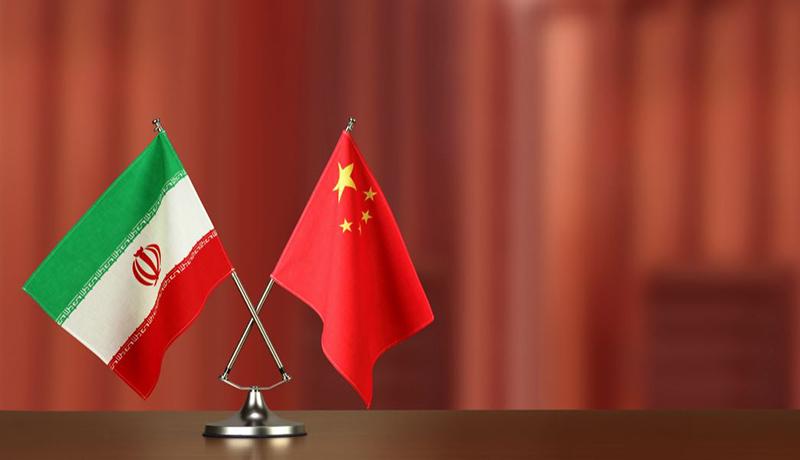 الصين والهيمنة العالمية..مذكرة التفاهم العملاقة مع ايران وخطرها على المنطقة والعراق